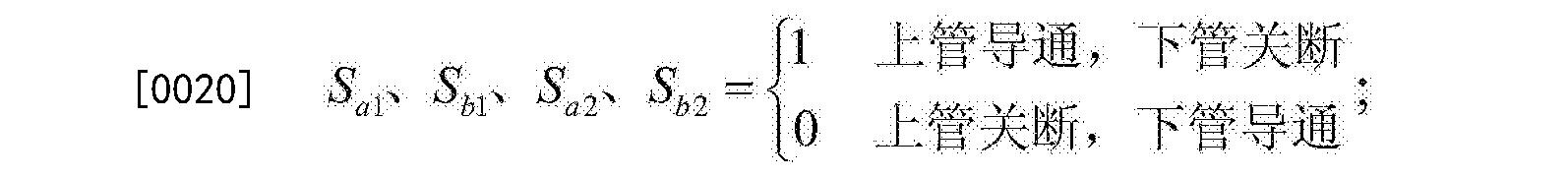 Figure CN105450059BD00051