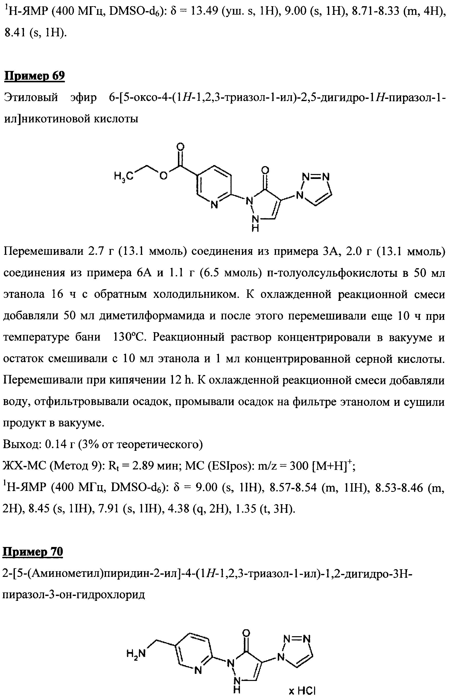 Figure 00000110