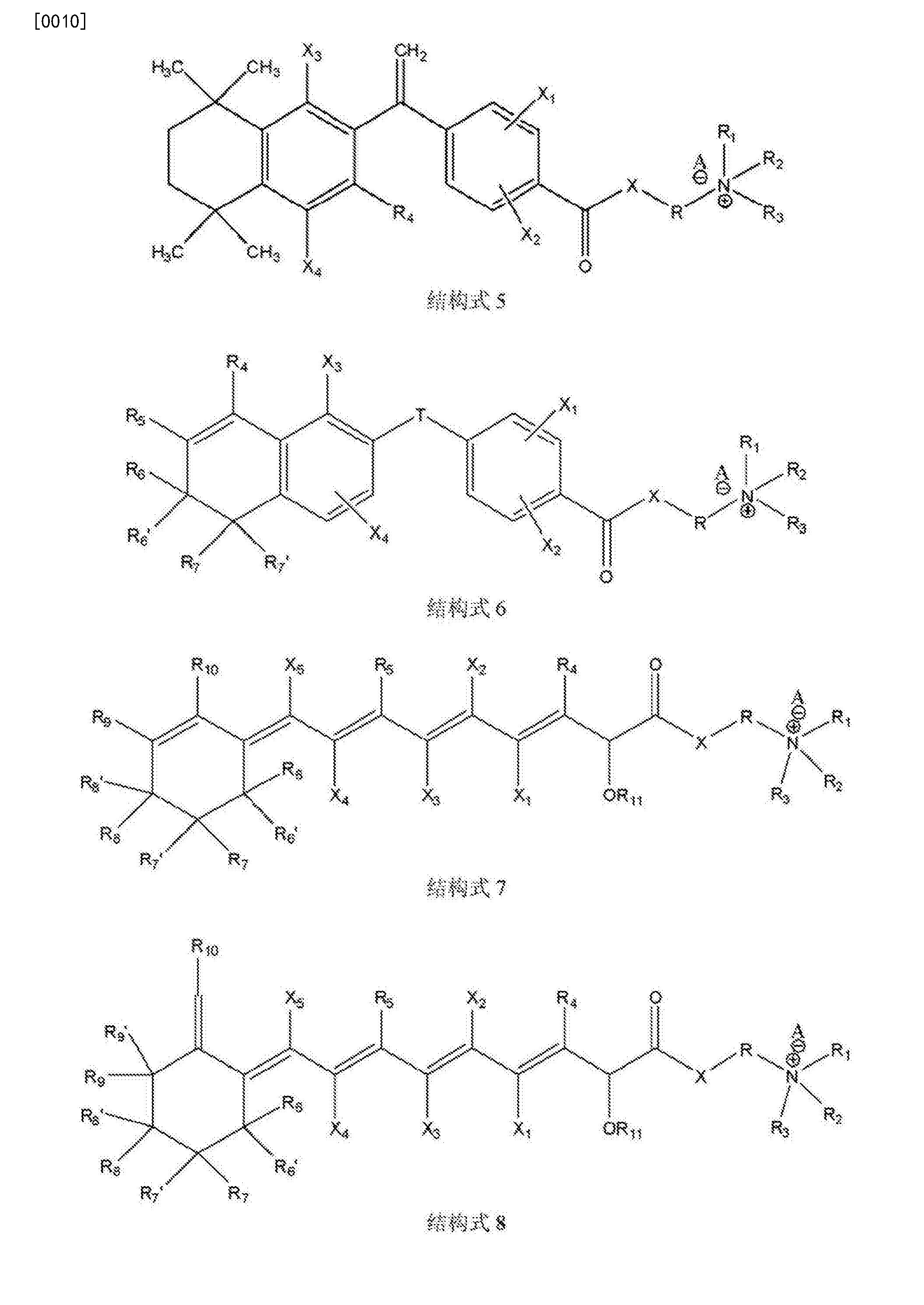 Figure CN107652212AD00341