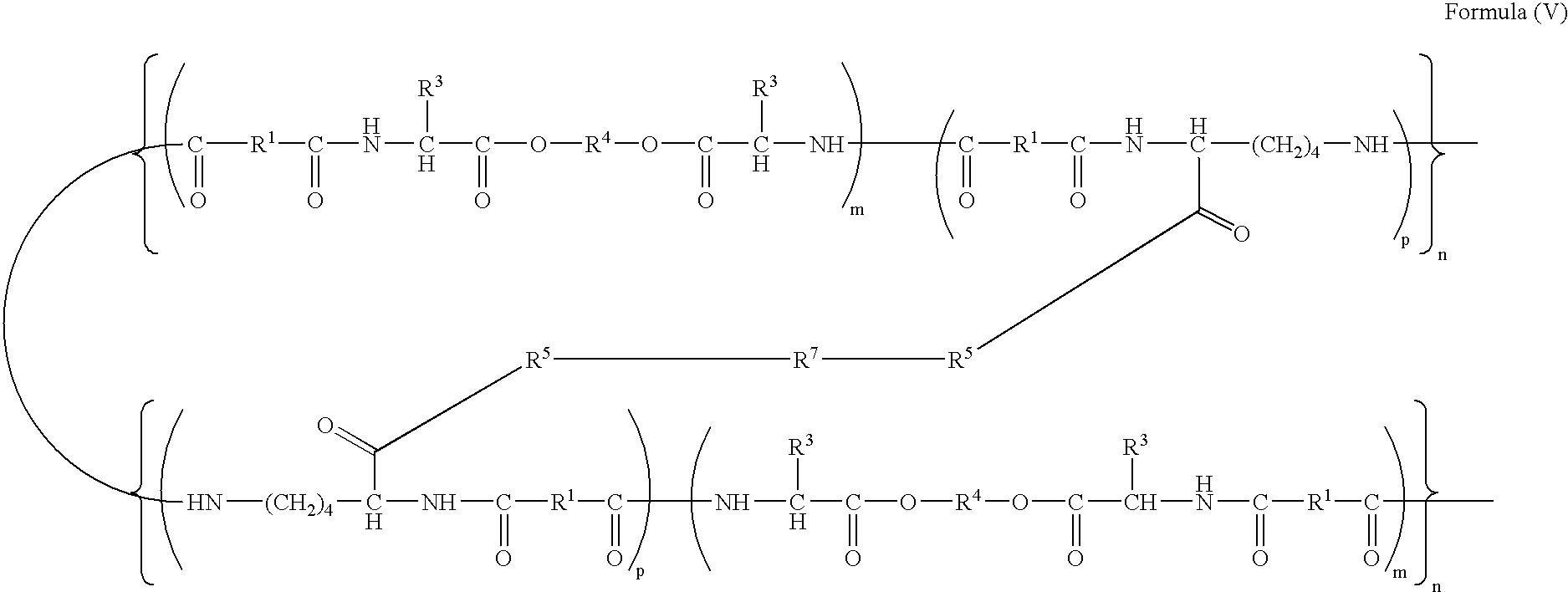 Figure US20060013855A1-20060119-C00011