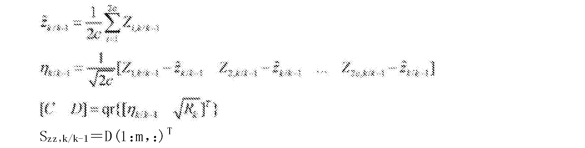Figure CN103759742BC00054