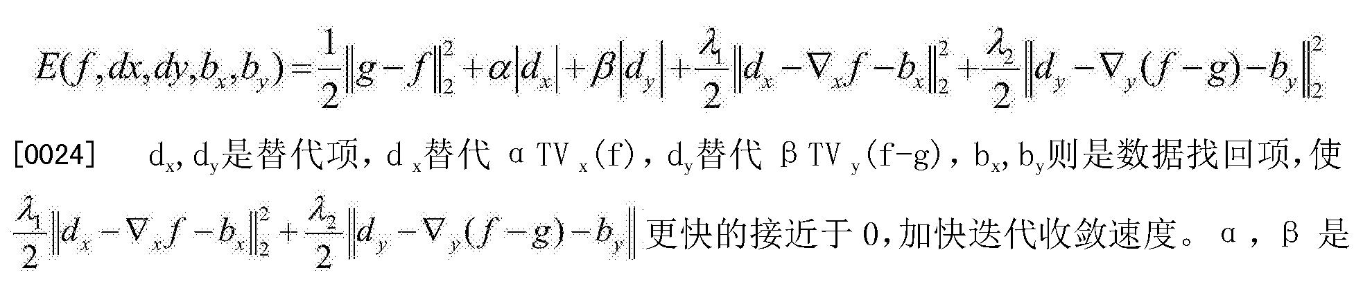 Figure CN105184740AD00061