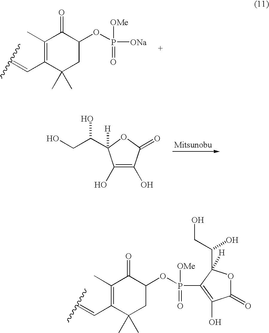Figure US07723327-20100525-C00041