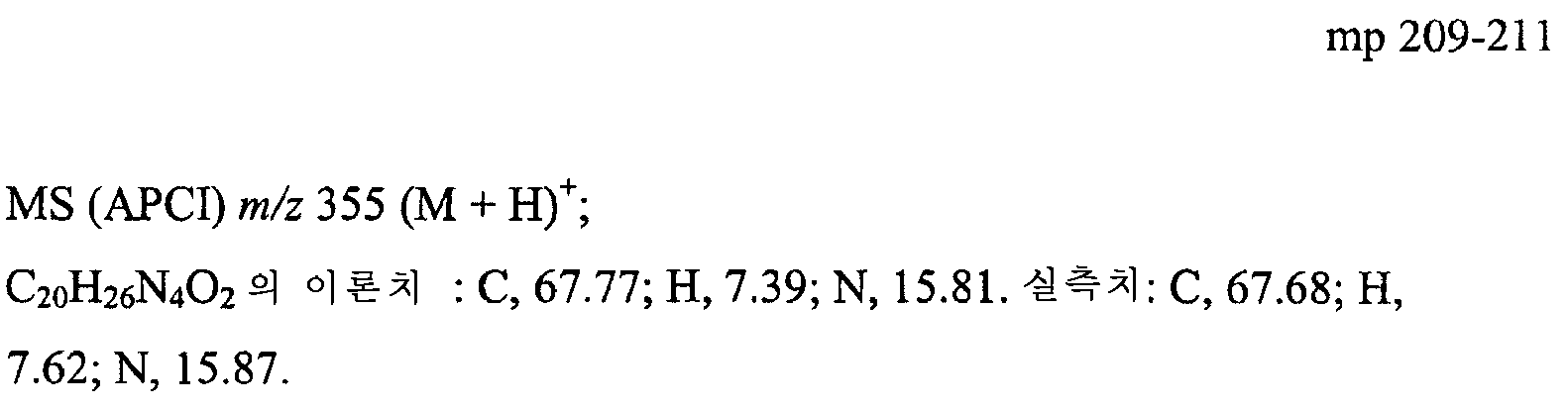Figure 112006044743181-pct00086