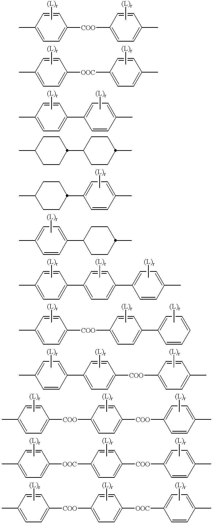 Figure US06291035-20010918-C00001