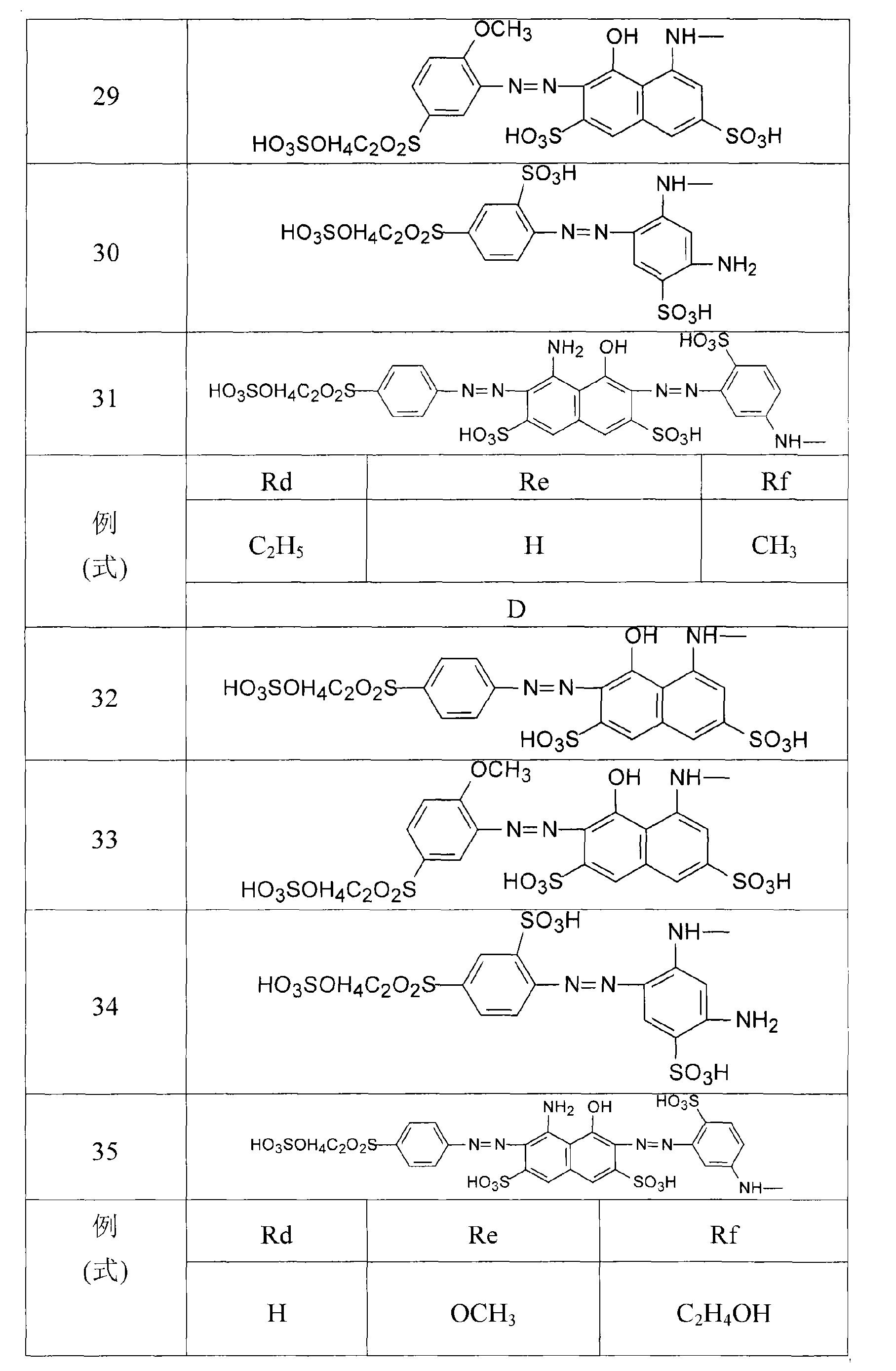 Figure CN102206428BD00181
