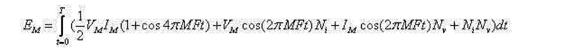 Figure CN102654523AD00084