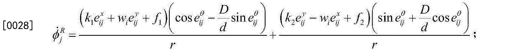 Figure CN108897321AD00064