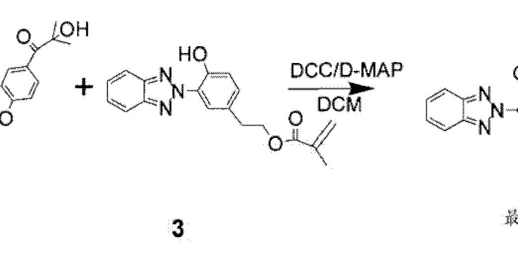 Figure CN102264709AD00241