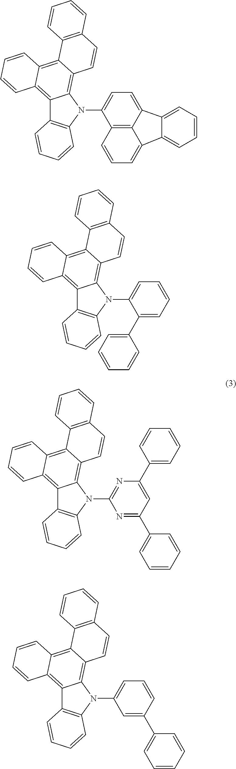 Figure US09837615-20171205-C00034