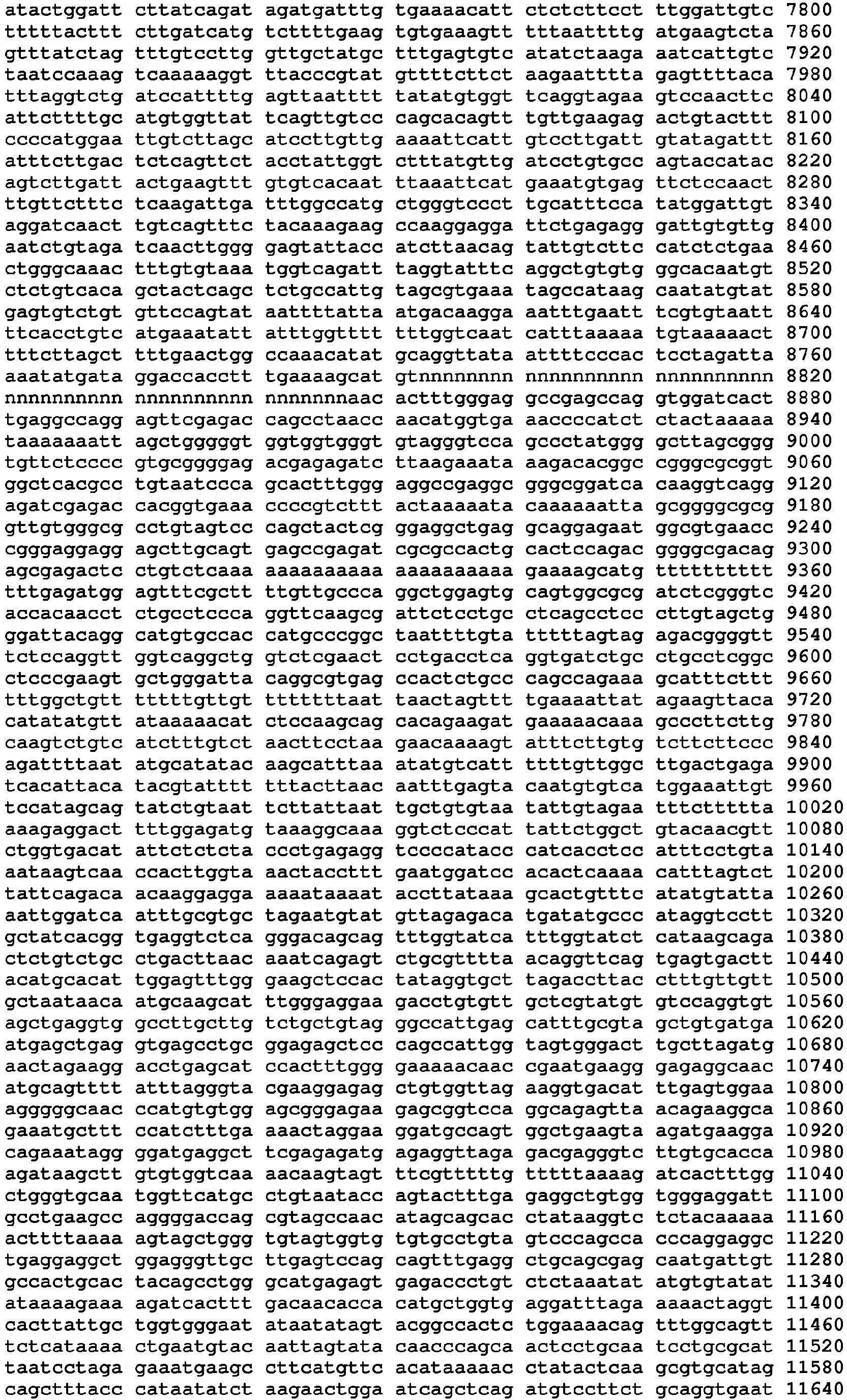 Figure imgb0057