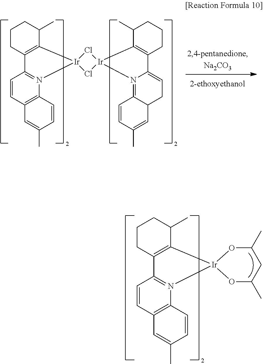 Figure US09324958-20160426-C00079