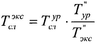Figure 00000010