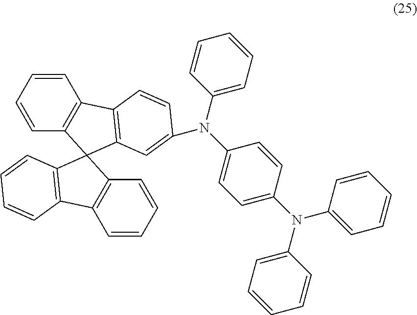 Figure US09548457-20170117-C00017