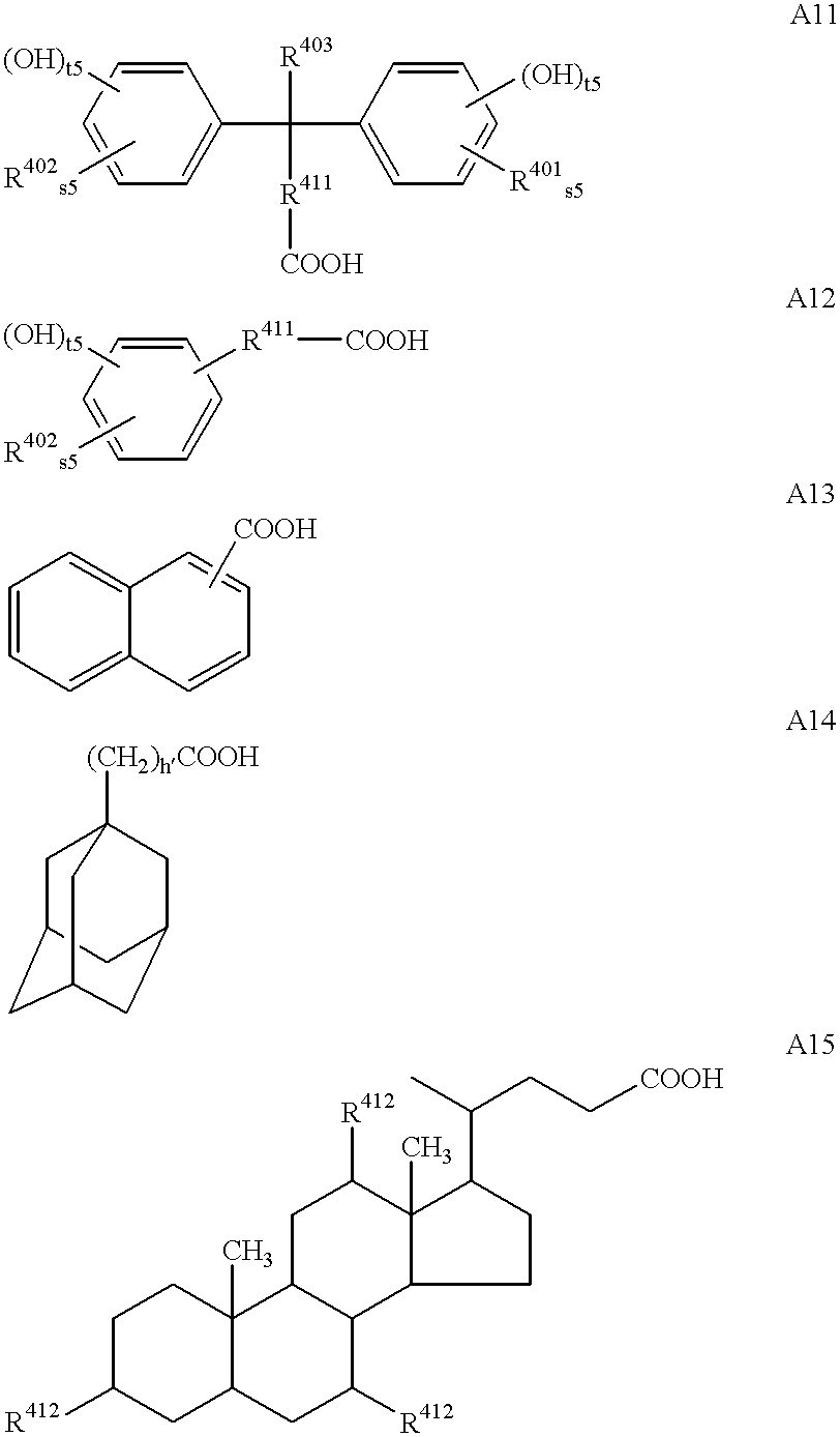 Figure US20010033990A1-20011025-C00023
