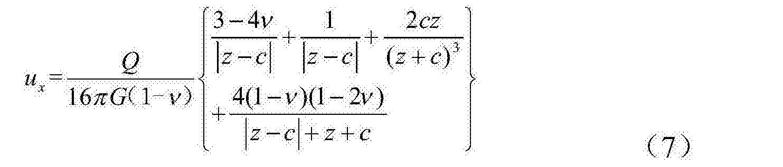 Figure CN108548730AD00062
