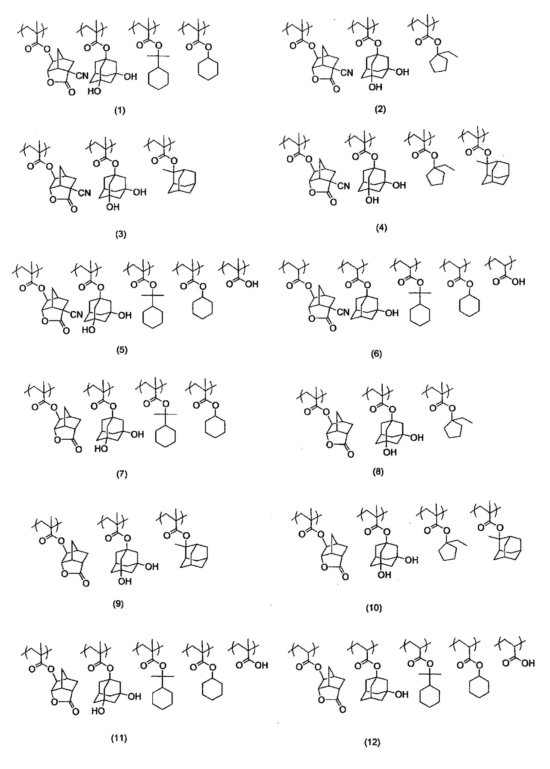 Figure 112011039817284-pct00099