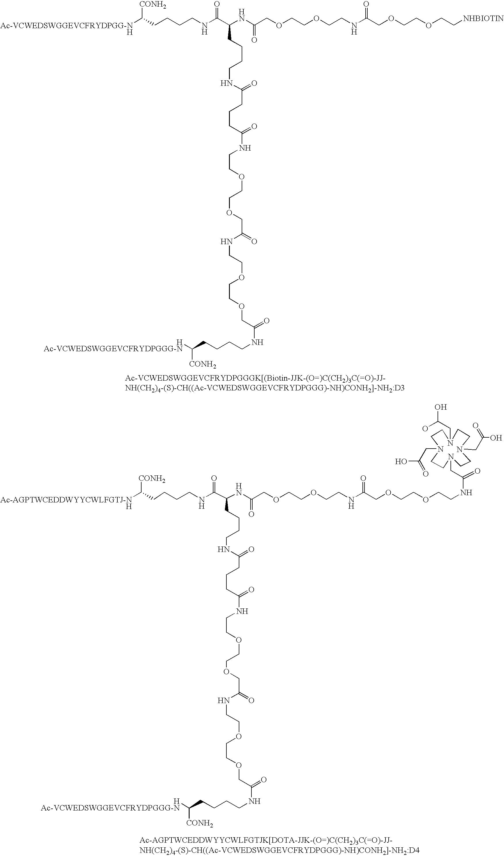 Figure US07261876-20070828-C00020