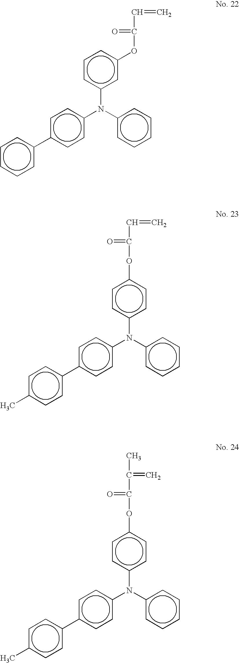 Figure US20040253527A1-20041216-C00019