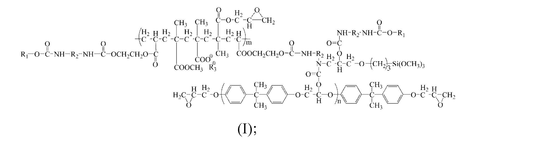 Figure CN101967158BD00051