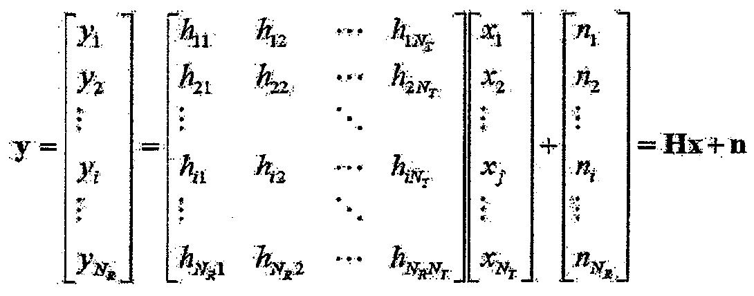 Figure 112014062363920-pct00012