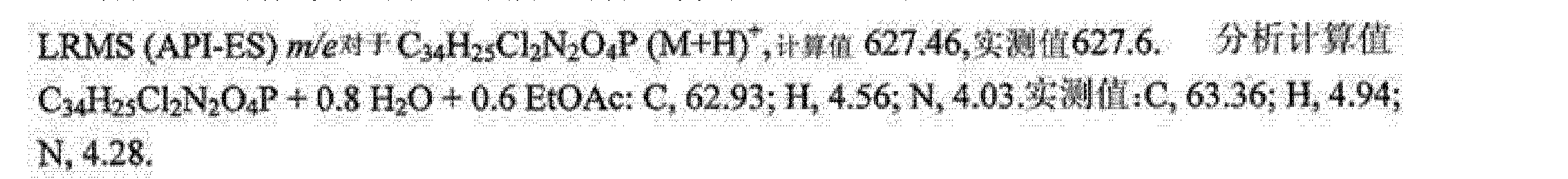 Figure CN102264228AD01183