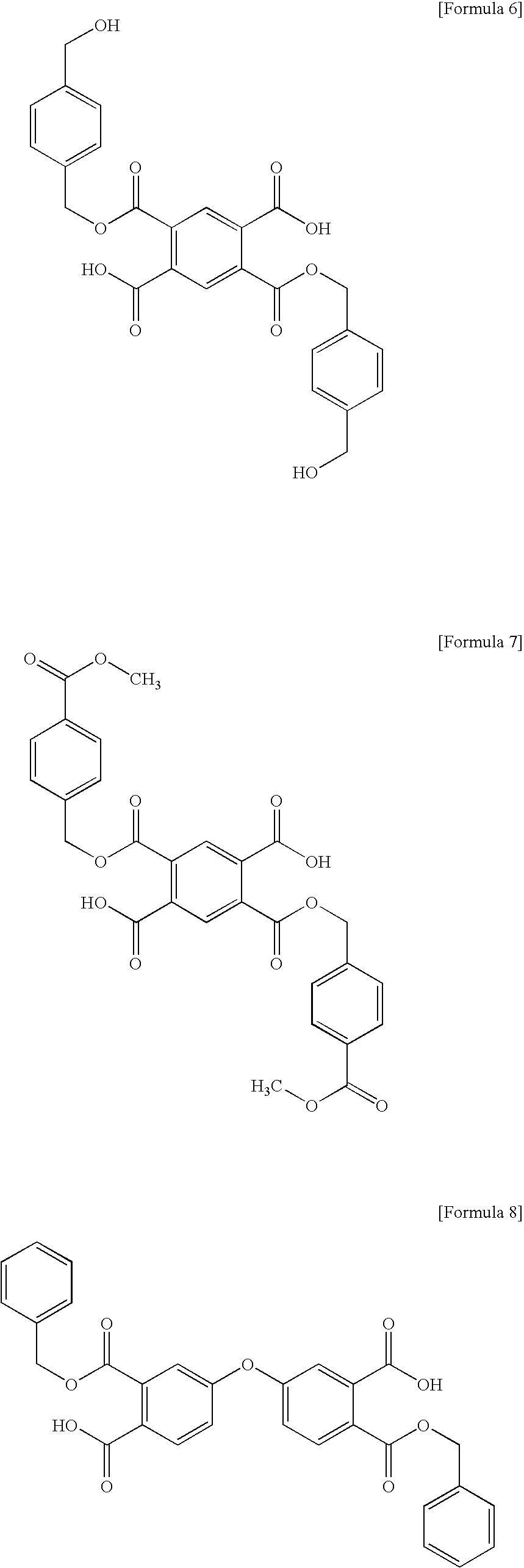 Figure US20100055408A1-20100304-C00008