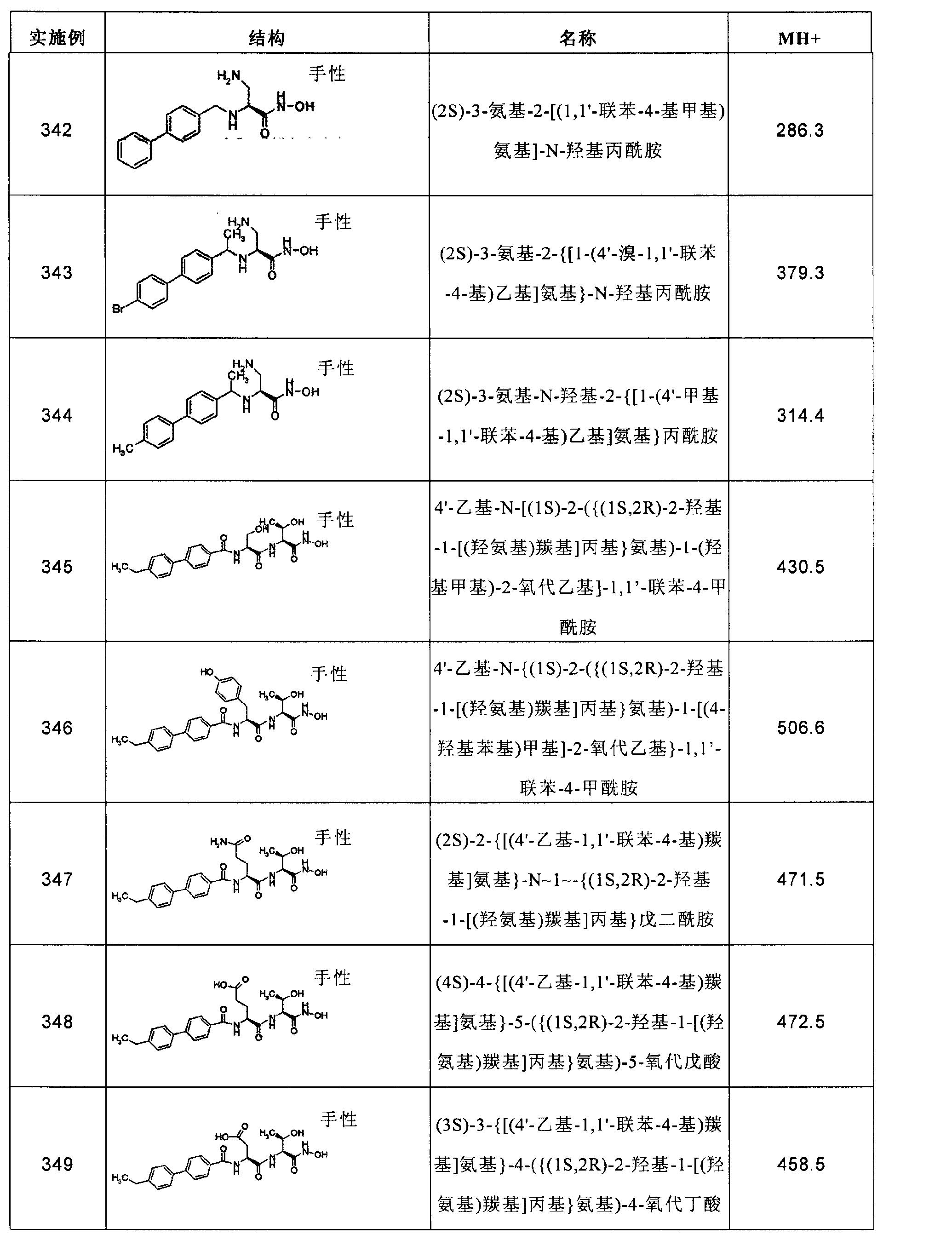 Figure CN102267924AD01621