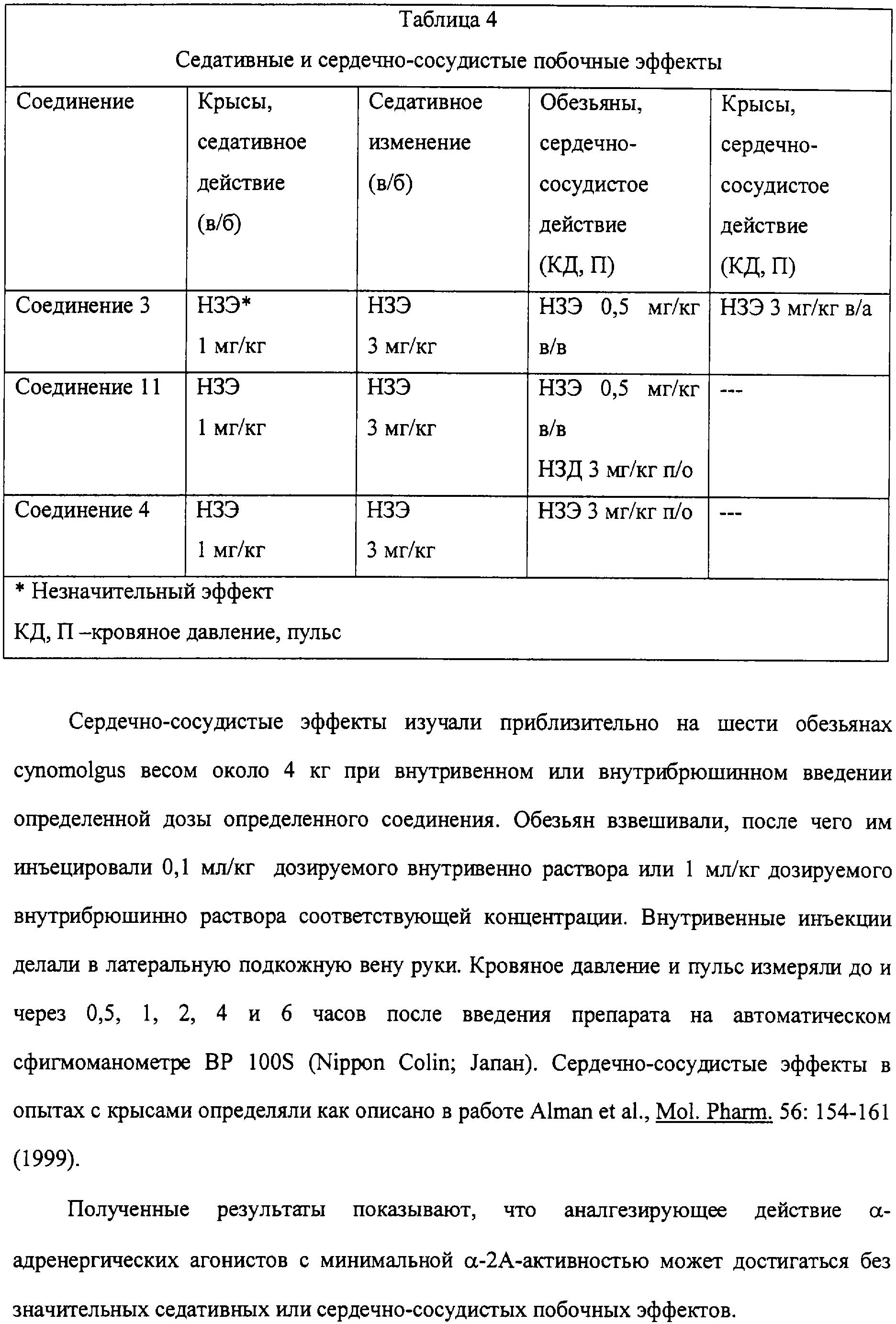 Figure 00000089