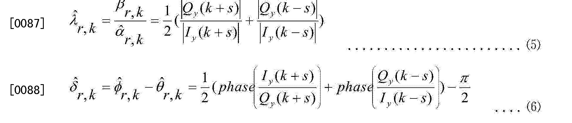 Figure CN102377700BD00092