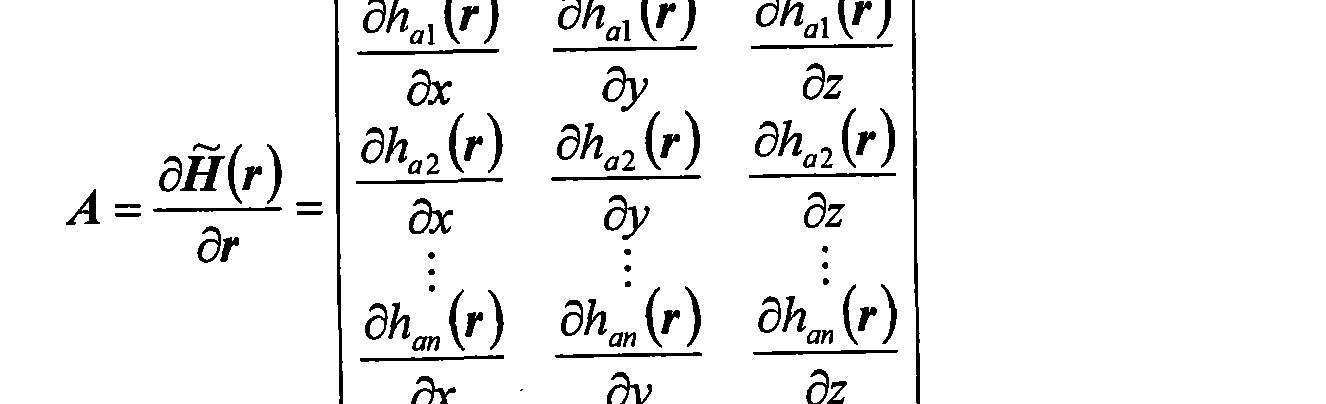 Figure CN101270993BD00123