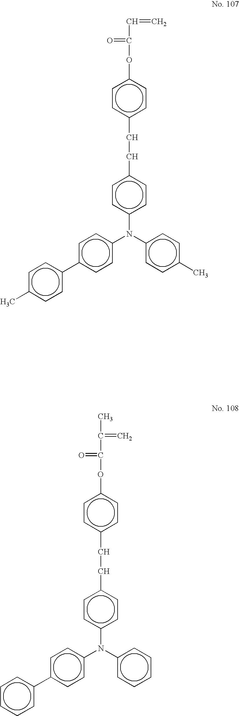 Figure US20060177749A1-20060810-C00054