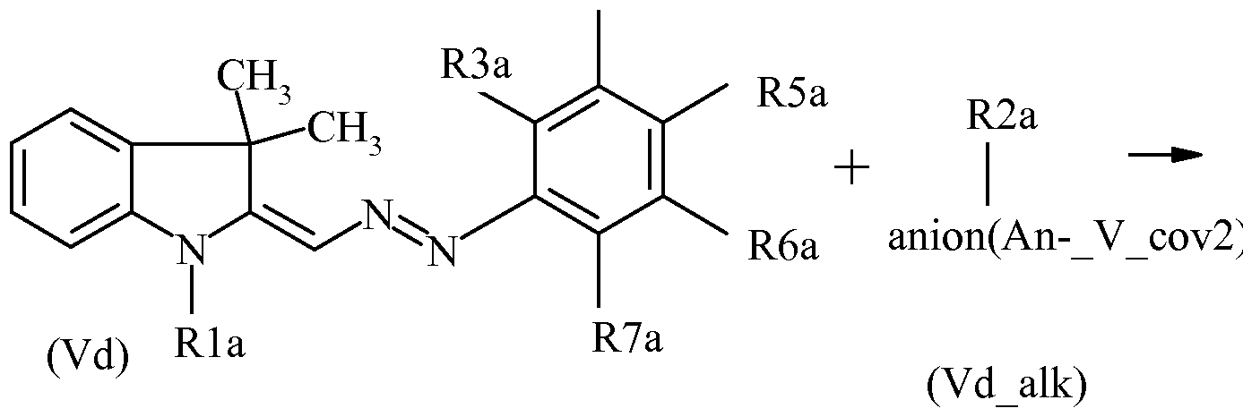 WO2008138812A2 - Pyridinone based azo dyes and their metal complex