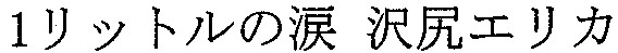 Figure 112008067752919-pct00002