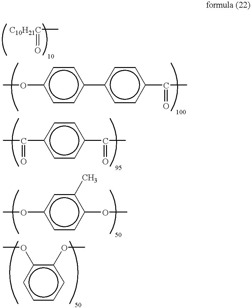 Figure US06261649-20010717-C00062