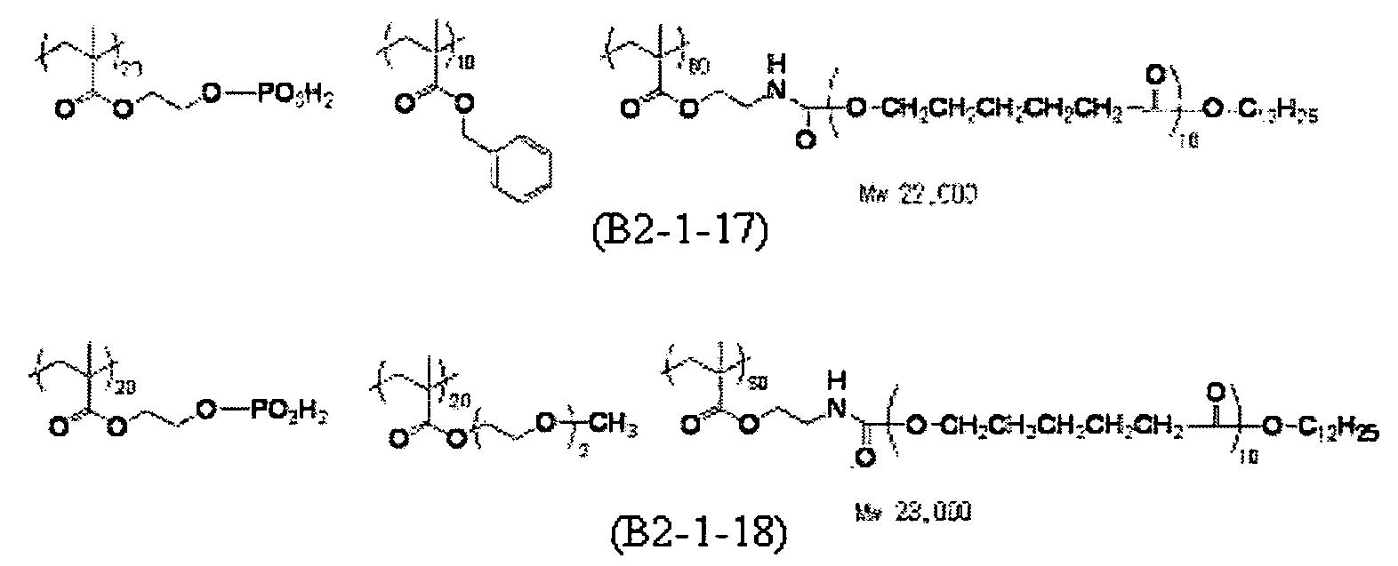 Figure 112012046241217-pct00014