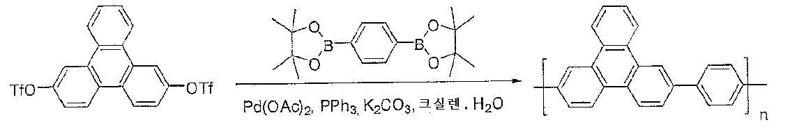 Figure 112007084566471-pct00042