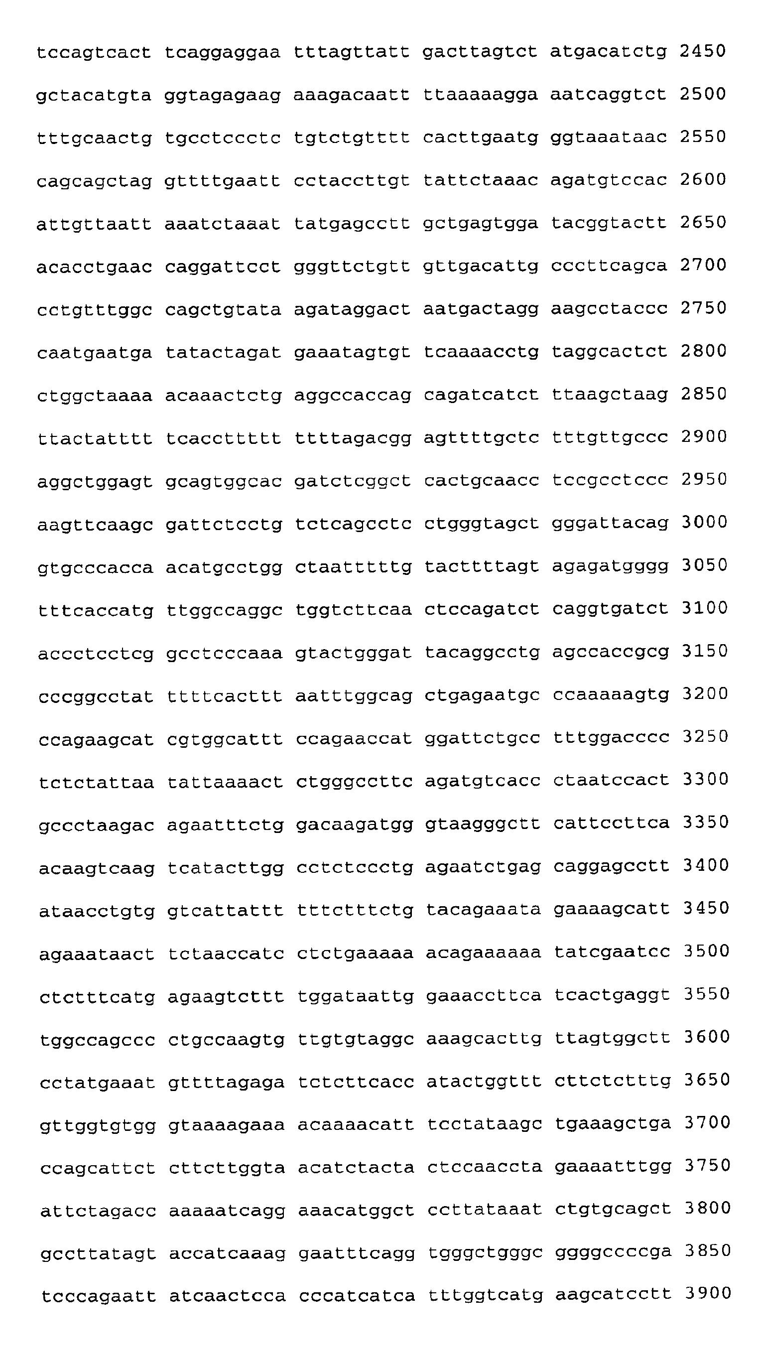 Figure imgb0132