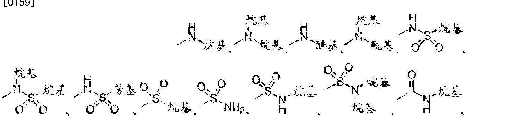 Figure CN102448458BD00283