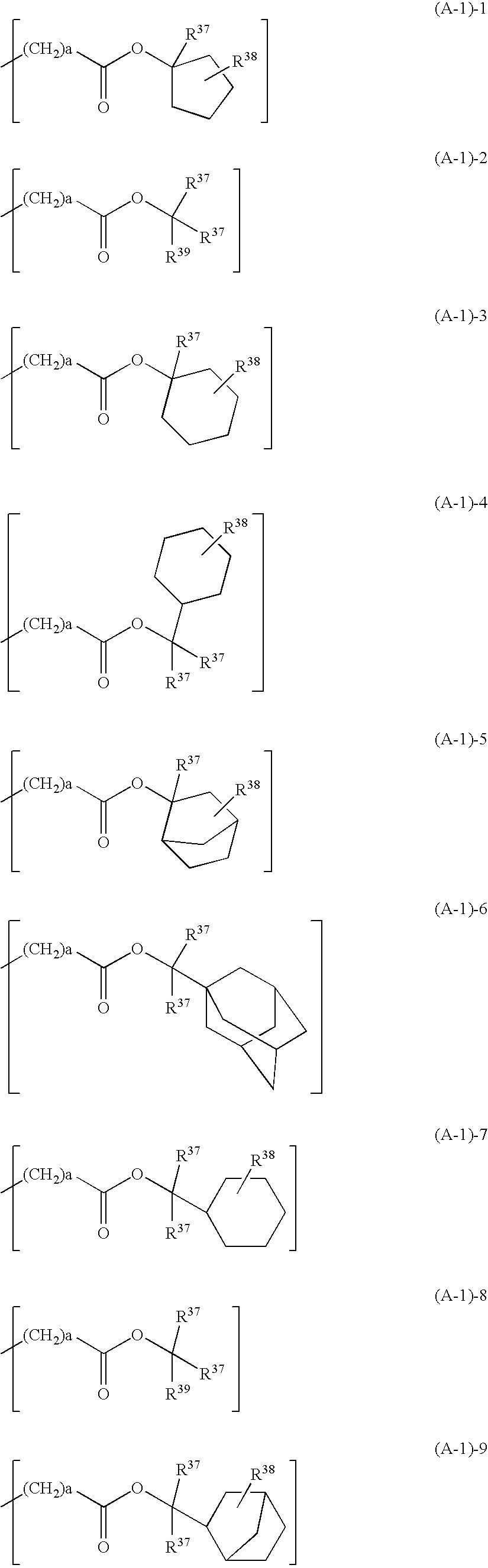 Figure US20040241579A1-20041202-C00014