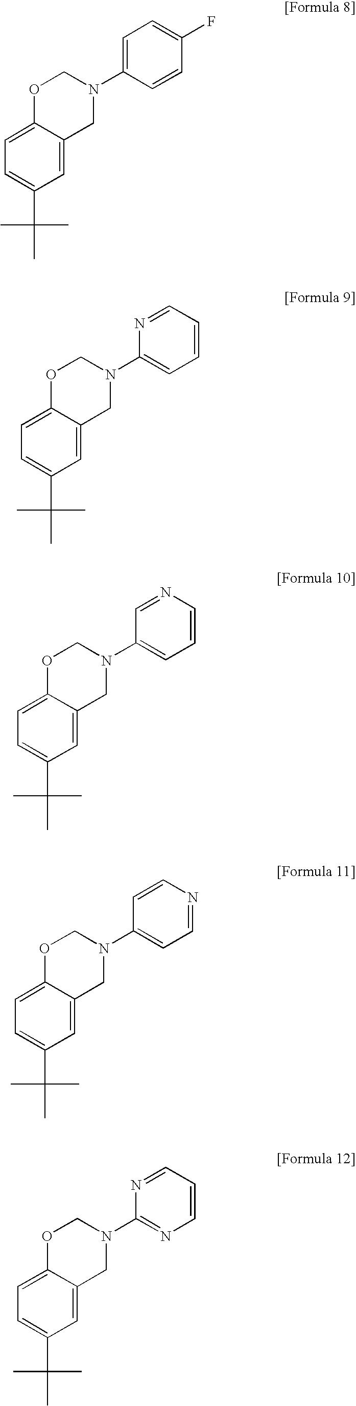 Figure US20070184323A1-20070809-C00020