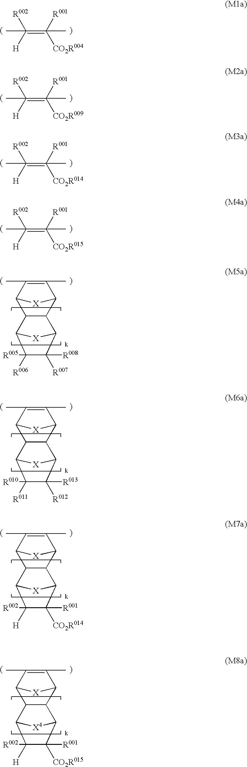 Figure US20030087181A1-20030508-C00018