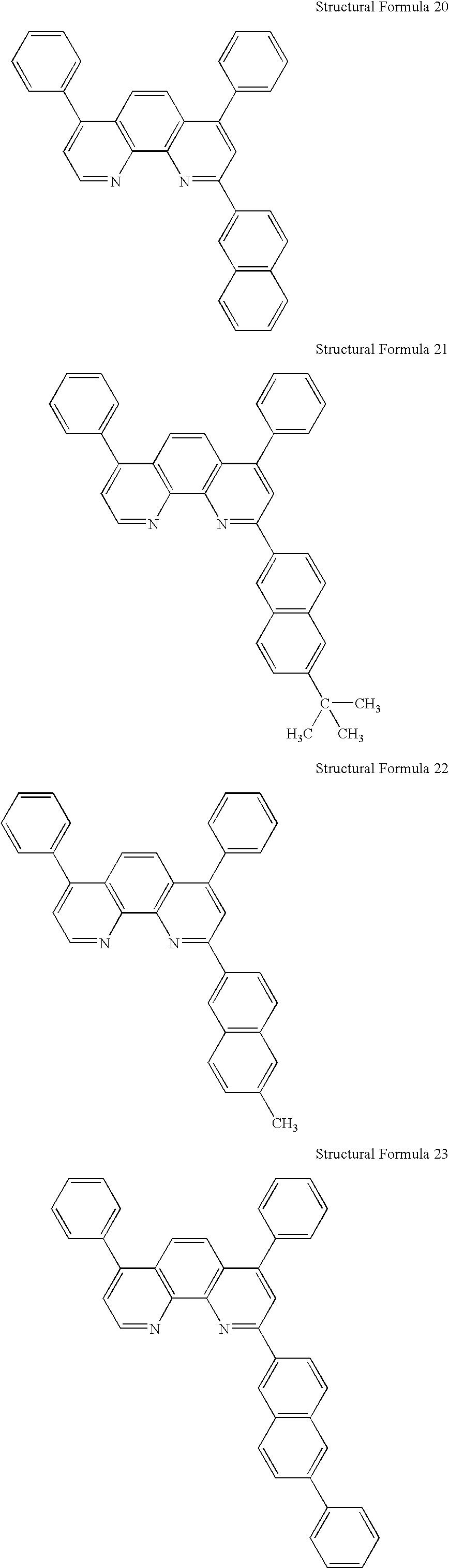Figure US20070037983A1-20070215-C00013