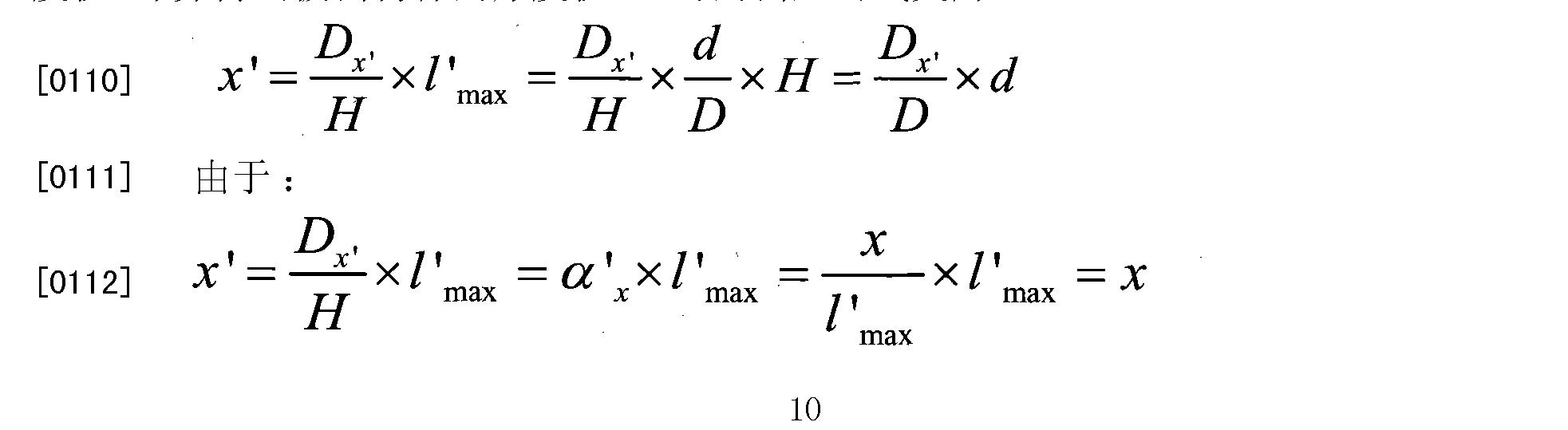 Figure CN101915547BD00104