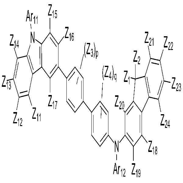 Figure pat00195