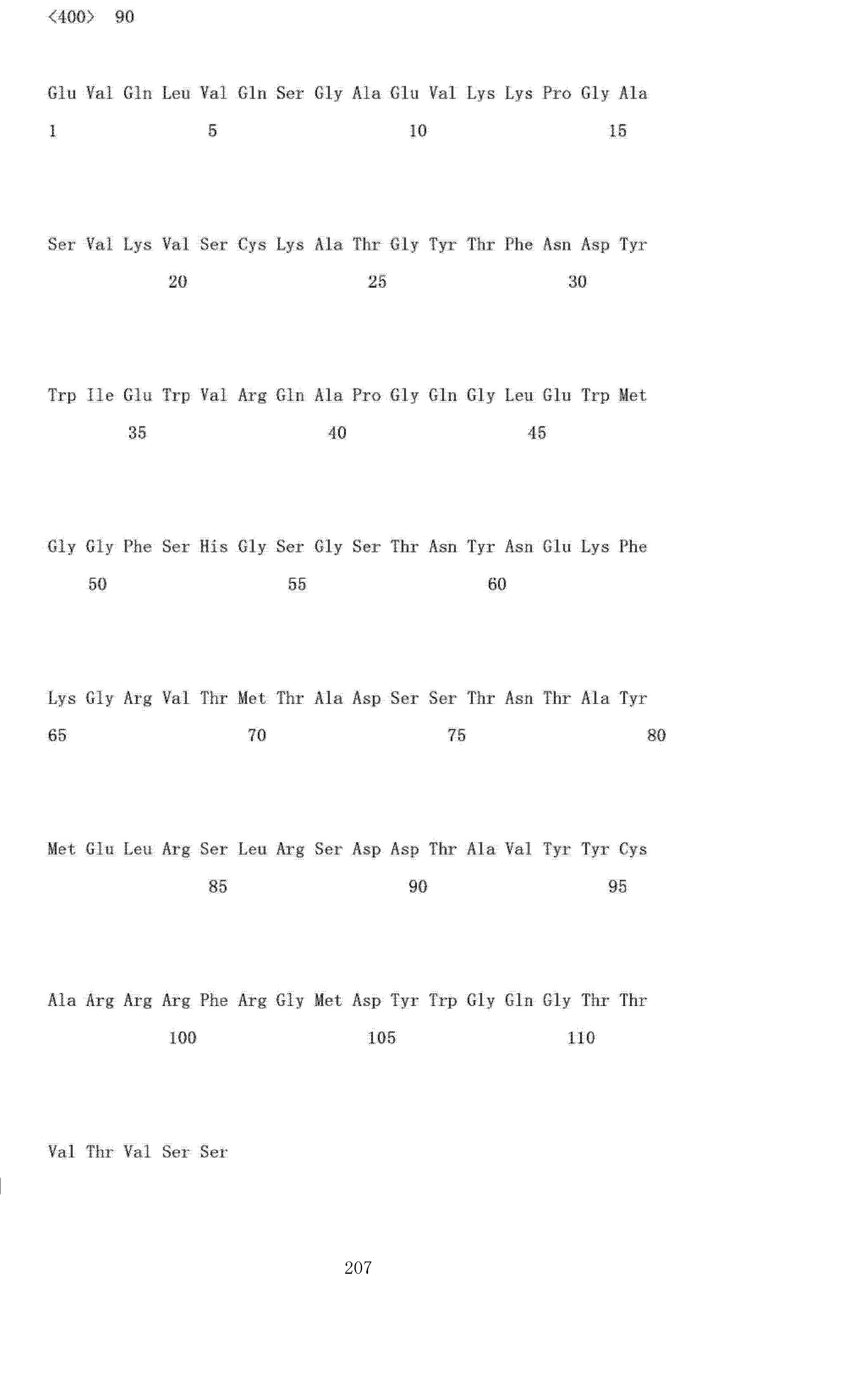 Figure CN103145837AD02071