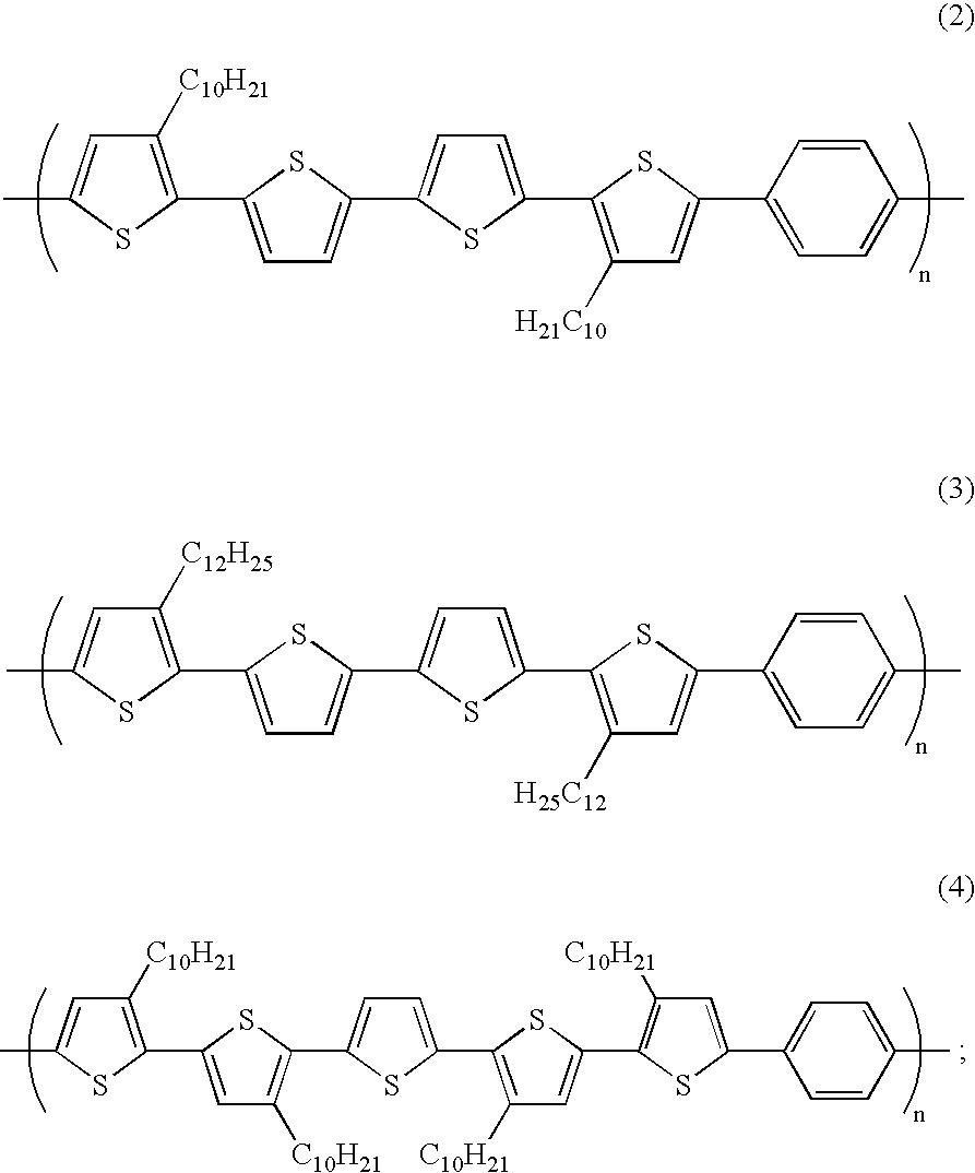 Figure US07256418-20070814-C00009