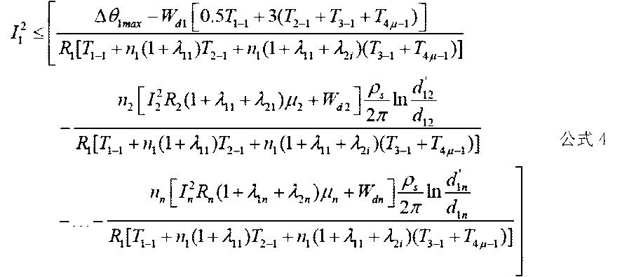 Figure CN104466803AD00095