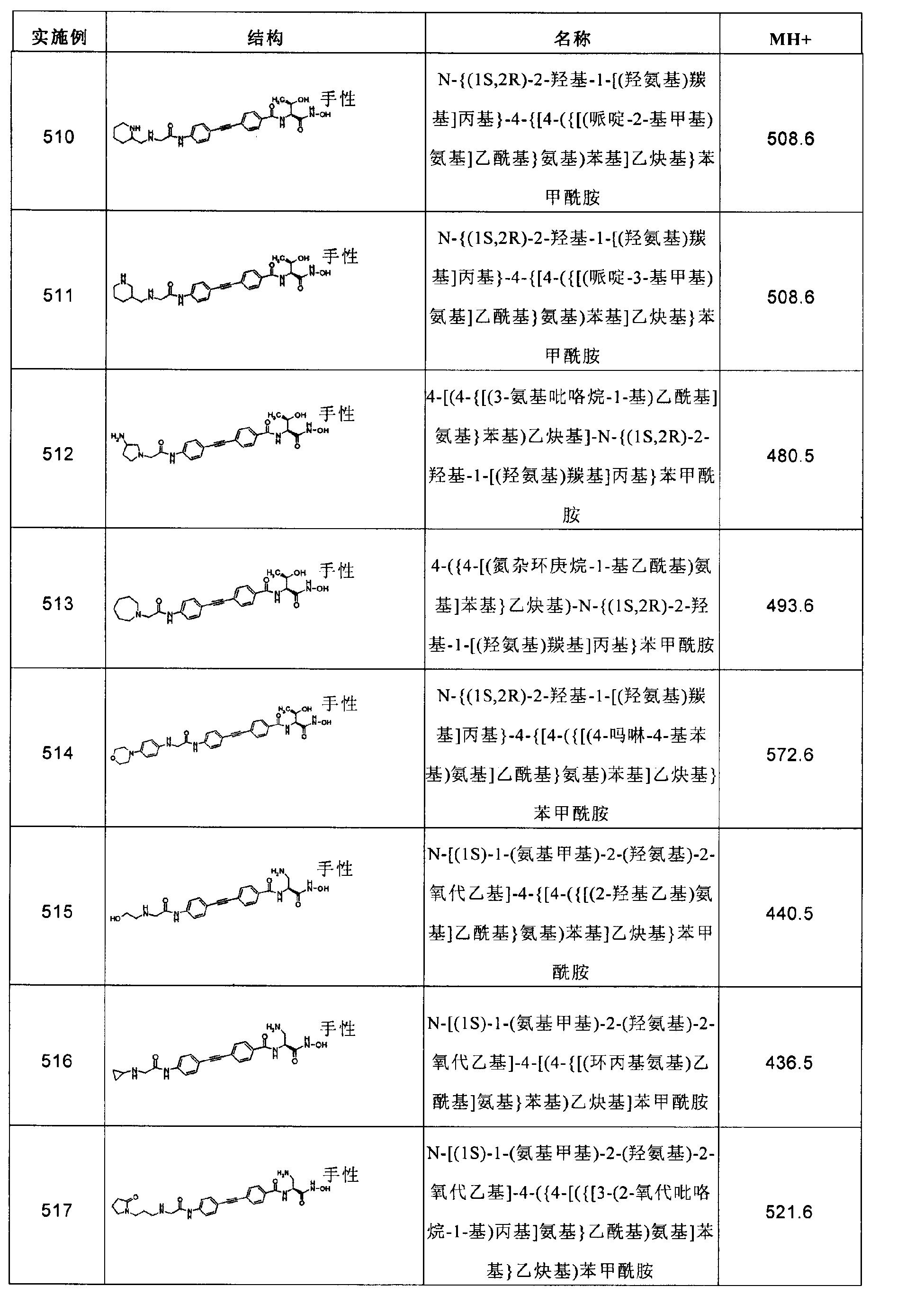 Figure CN102267924AD01831