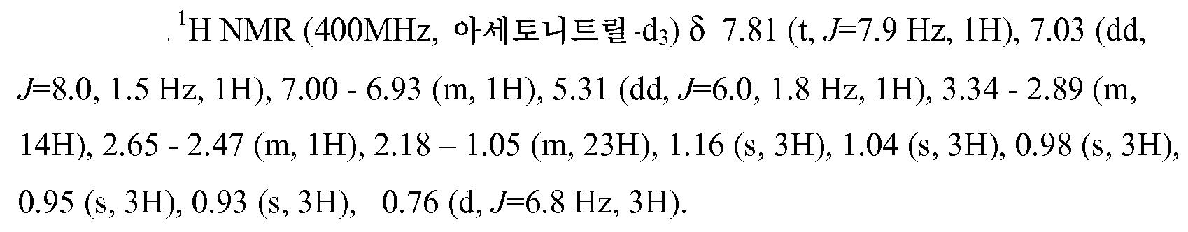 Figure pct00188